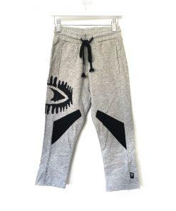 abalulu unisex gray pants and white shirt מכנסים לילדים אבלולו